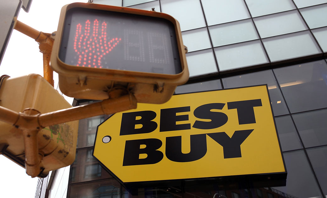 Best Buy Sign. sign size